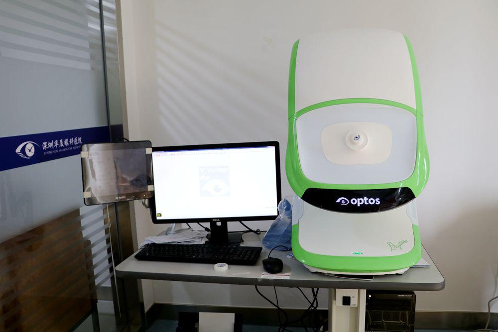 免散瞳广角激光扫描检眼镜(Daytona)